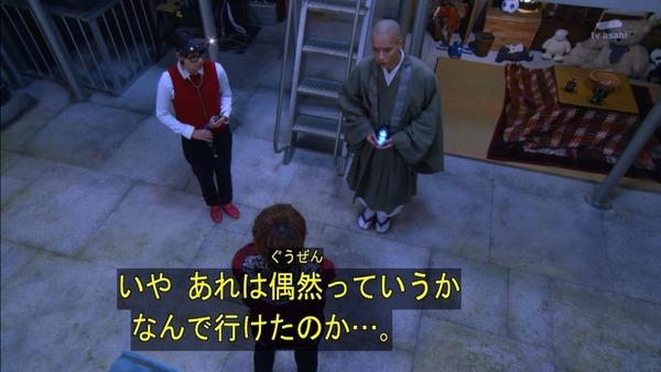 「仮面ライダーゴースト」21話 (9)