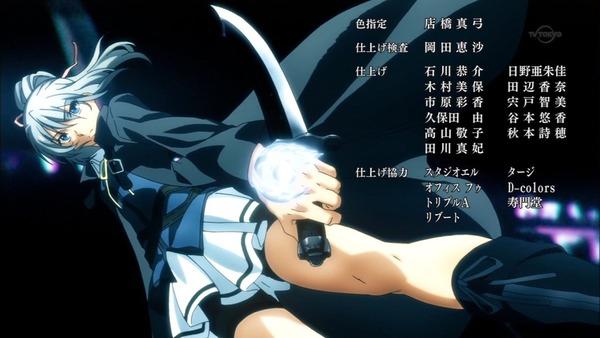 「タブー・タトゥー(TABOO TATTOO)」1話 (54)