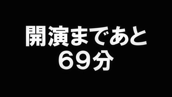 「僕のヒーローアカデミア」84話(4期 21話)感想 画像 !! (77)
