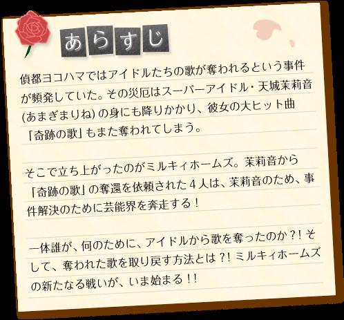 img_story