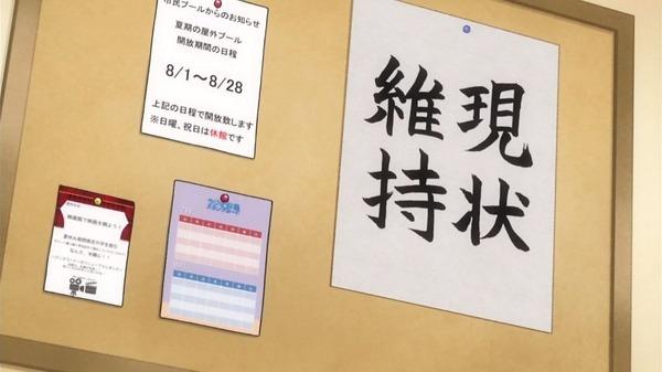 「からかい上手の高木さん」7話 (52)