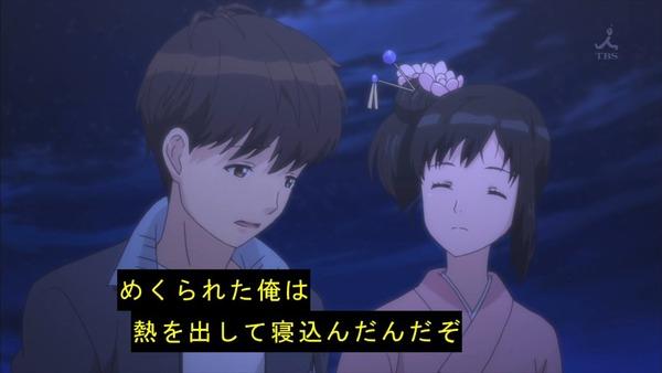 「セイレン」9話 (26)