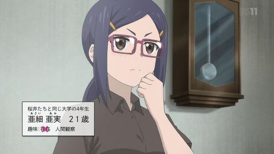 「宇崎ちゃんは遊びたい!」第3話感想 (1)