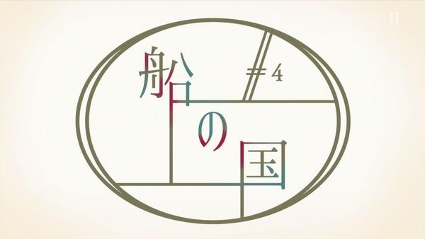 「キノの旅」3話 (42)