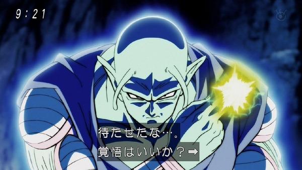 「ドラゴンボール超」118話感想 魔貫光殺砲とかめはめ波!第2宇宙と第6宇宙、消滅決定!!(画像)