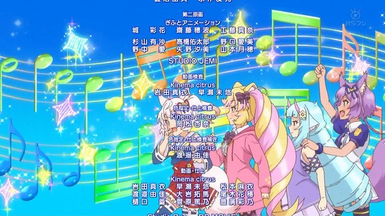 「SHOW BY ROCK!!STARS!!」1話感想 (70)