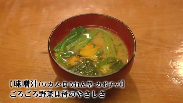 「孤独のグルメ  Season8」3話感想 (95)