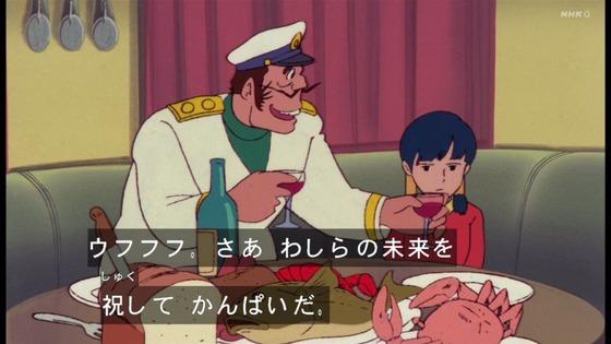 「未来少年コナン」第7話感想 (70)