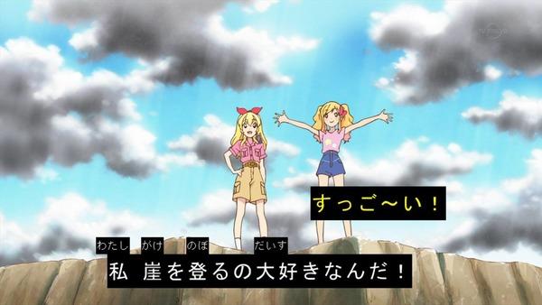 「アイカツスターズ!」第70話 (67)