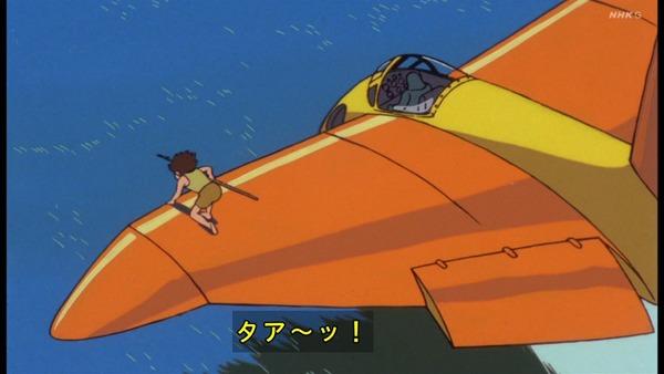 「未来少年コナン」第1話感想 画像 (139)