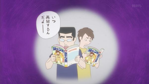 「かくしごと」第7話感想 画像 (9)