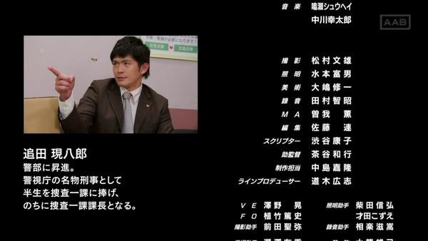 仮面ライダードライブ (45)