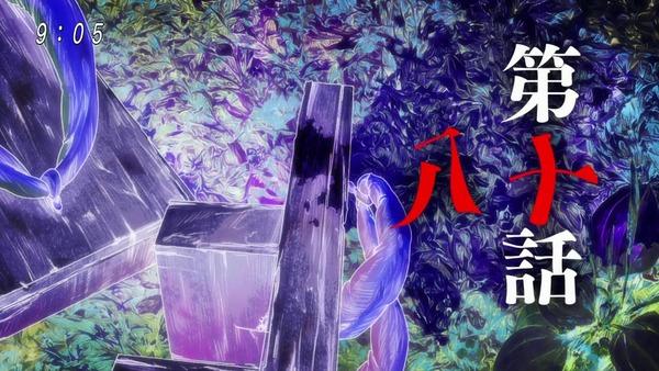 「ゲゲゲの鬼太郎」6期 80話感想 (1)