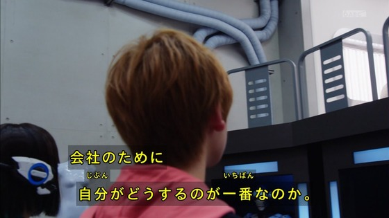 「仮面ライダーゼロワン」第38話感想 (24)