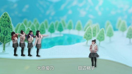 ドラマ版「ゆるキャン△」スペシャル感想 (269)