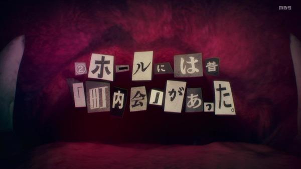 「ドロヘドロ」第6話感想 画像 (65)