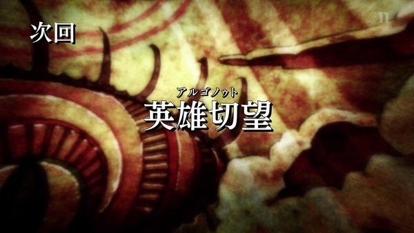 「ダンまち」2期 9話感想 (64)