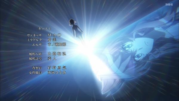 「戦姫絶唱シンフォギアXV」5話感想 (119)