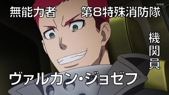 「炎炎ノ消防隊 弐ノ章」第1話感想 (46)
