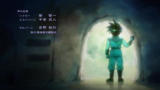 「ダイの大冒険」42話感想 (104)