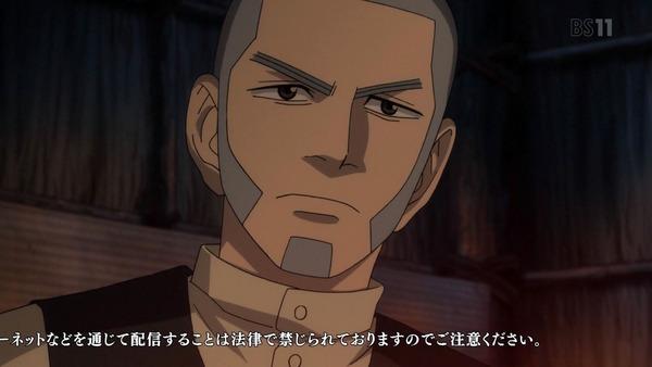 「ゴールデンカムイ」21話 (15)