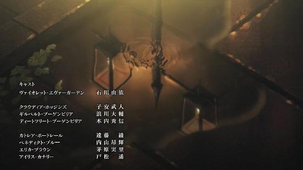 「ヴァイオレット・エヴァーガーデン」2話 (53)