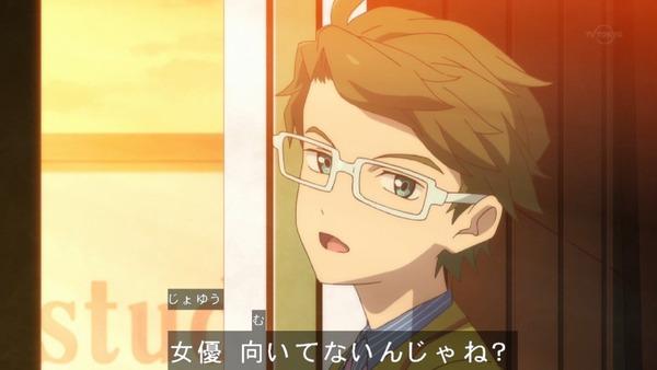 「アイカツスターズ!」第61話 (28)
