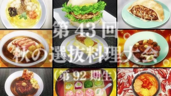 「食戟のソーマ 弐ノ皿(2期)」 (59)
