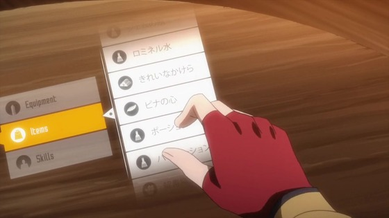 「SAO ソードアート・オンライン」4話感想  (140)