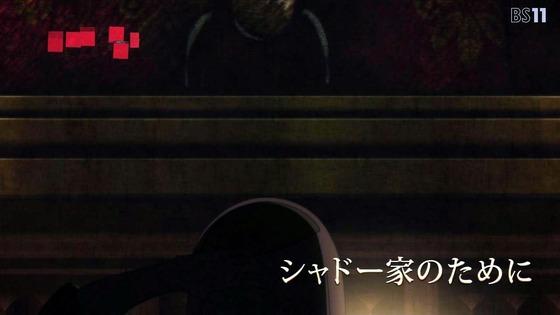 「シャドーハウス」13話(最終回)感想 (8)