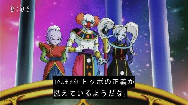 「ドラゴンボール超」82話 (2)
