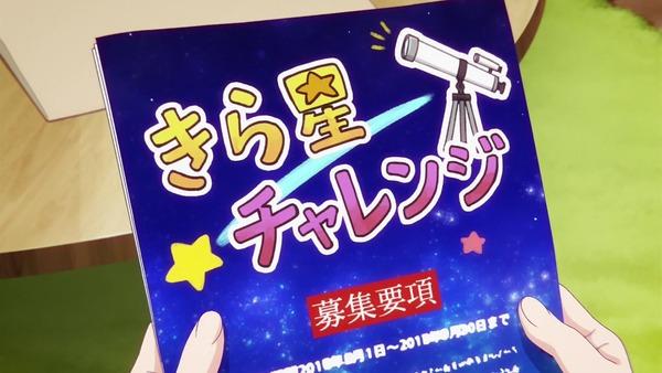「恋する小惑星」10話感想 画像  (36)