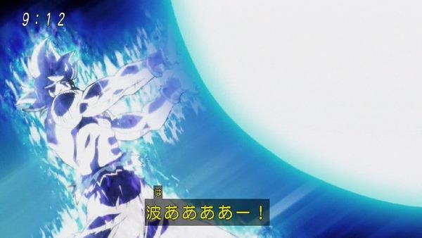 「ドラゴンボール超」130話 (16)