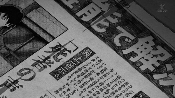 「モブサイコ100Ⅱ」2期 4話感想 (62)