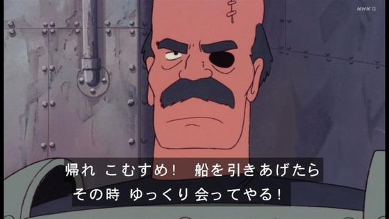 「未来少年コナン」第9話感想 (110)