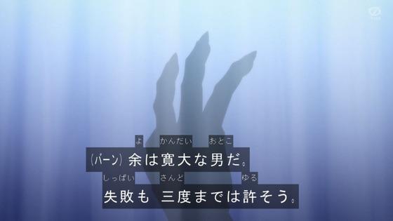 「ダイの大冒険」32話感想 (79)