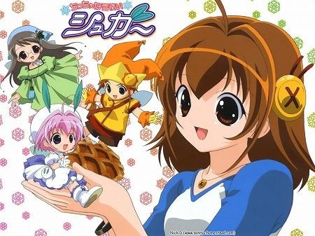Little_Snow_Fairy_Sugar_poster
