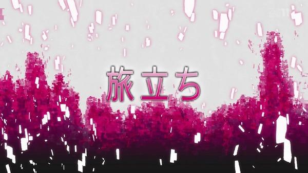 SAO3期 4話感想 (1)