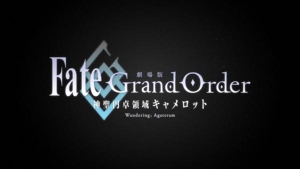 「FateGrand Order 絶対魔獣戦線バビロニア」FGO 1話感想 (49)