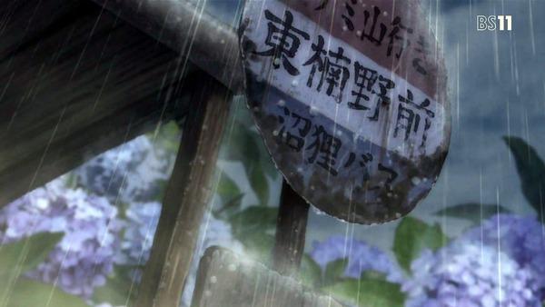 「ハクメイとミコチ」3話 (58)