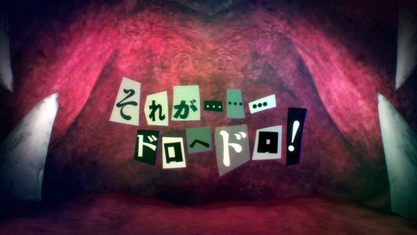 「ドロヘドロ」第1話感想 画像  (51)