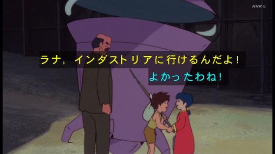 「未来少年コナン」第11話感想 (18)