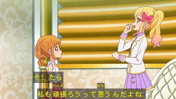 「アイカツスターズ!」第66話 (14)