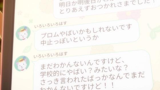 「俺ガイル」第3期 第4話感想 (49)