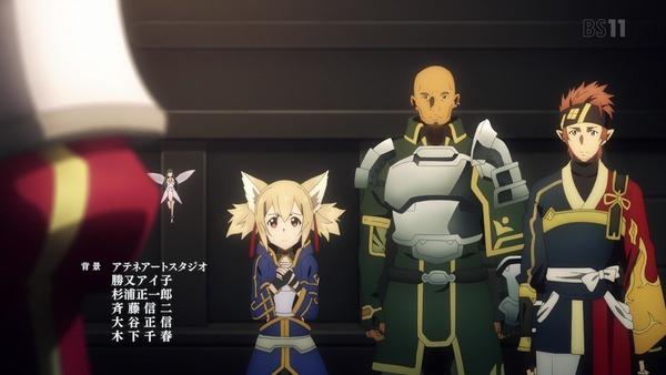 「SAO アリシゼーション」2期 11話感想 画像 (35)
