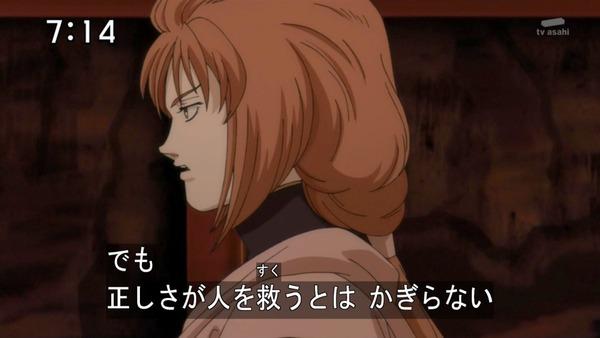 「機動戦士ガンダム UC」6話感想 (25)