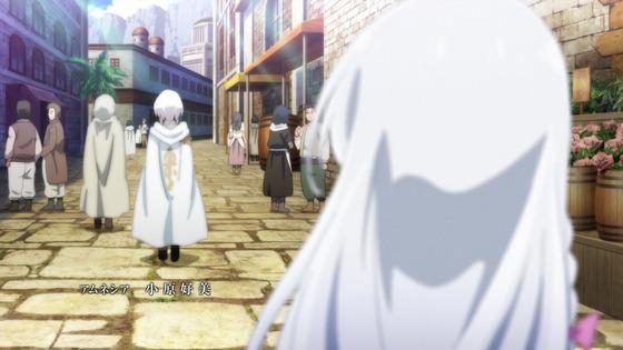 「魔女の旅々」第12話感想 (93)