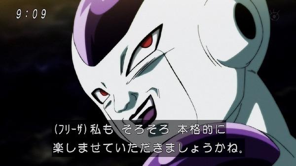 「ドラゴンボール超」98話 (8)