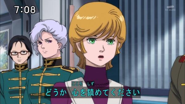 「機動戦士ガンダム UC0096」16話 (11)