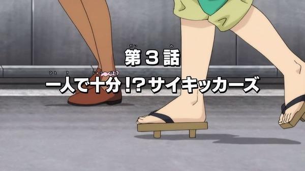 「斉木楠雄のΨ難」2期 14話感想 (30)